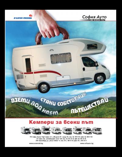 SA-caravan2