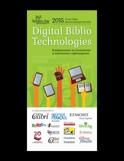 digital-biblio-tech