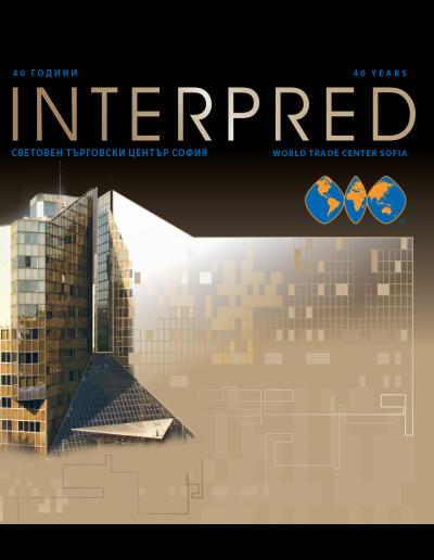 interpred-cover1