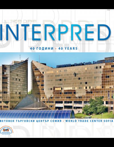 interpred-cover2