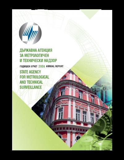 metrology-cover2