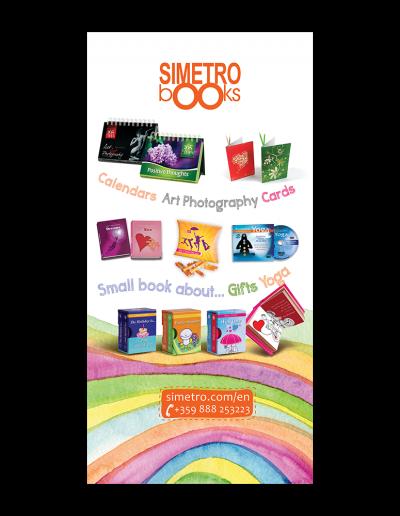 simetro-books